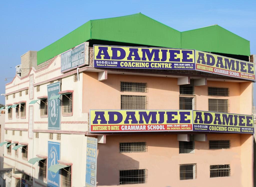 ADAMJEE COACHING CAMPUS 14